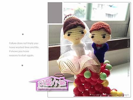 新郎新娘簽名筆-01.jpg