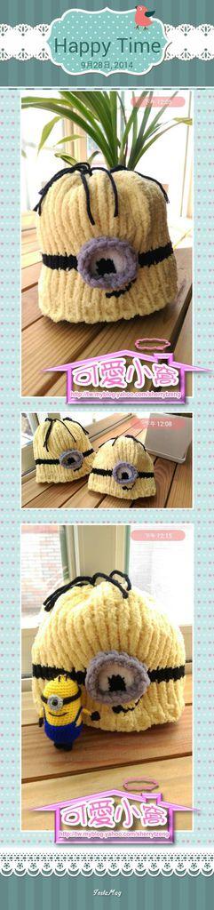 小小兵帽-01.jpg