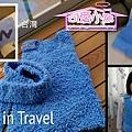 藍色海德曼背心-01.jpg