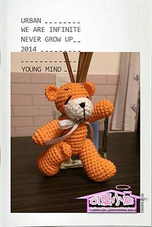 橘色可愛小熊-02.jpg