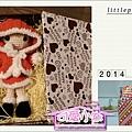 聖誕女孩-03.jpg