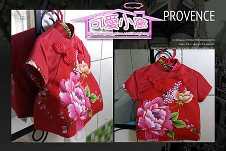中國式祺袍面紙套-紅色-01.jpg