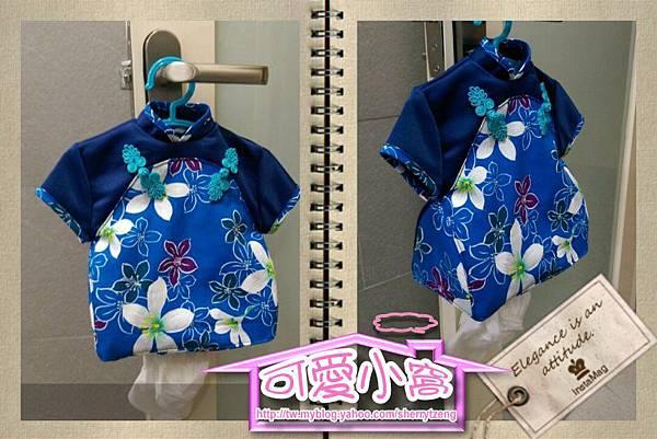 中國式祺袍面紙套-藍色-01.jpg