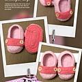 粉色嬰兒鞋-包鞋款-01.jpg
