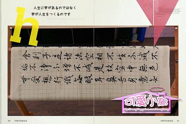 心經02-20150327-20150330.jpg