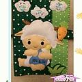 不織布-寶寶手冊-羊寶寶-0.jpg