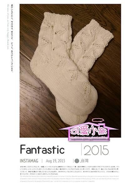 扇形襪-01.jpg
