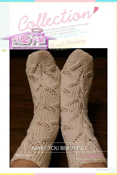 扇形襪-02.jpg