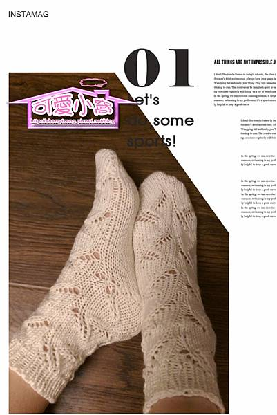 扇形襪-03.jpg