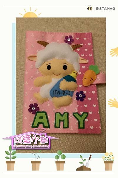 不織布-寶寶手冊-羊寶寶-05.jpg