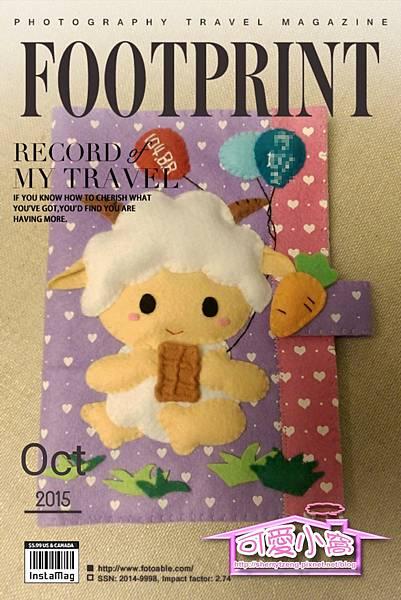不織布-寶寶手冊-羊寶寶-11-1.jpg
