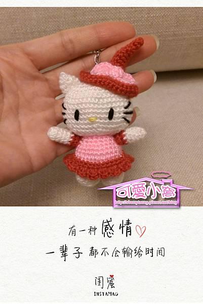 女巫kitty-01.jpg