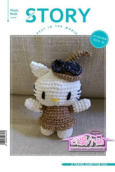 女巫kitty-05.jpg