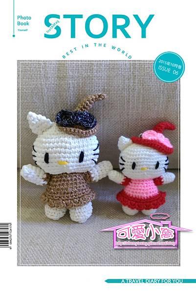 女巫kitty-08.jpg