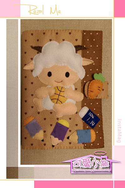 不織布-寶寶手冊-羊寶寶-19-1.jpg