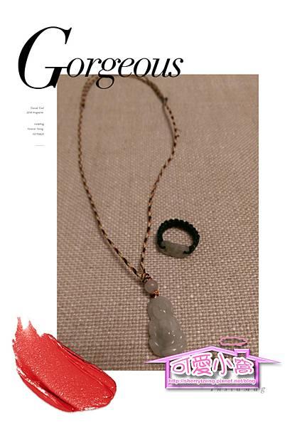 戒指,項鍊-01.jpg