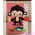 猴寶寶手冊-05-1.jpg
