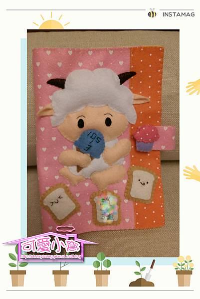 不織布-寶寶手冊-羊寶寶-23-1.jpg