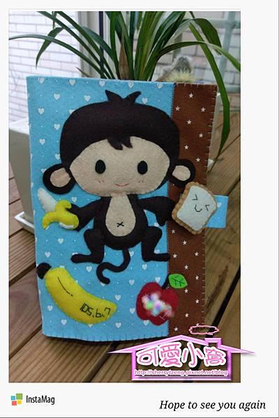 猴寶寶手冊-08-1.jpg