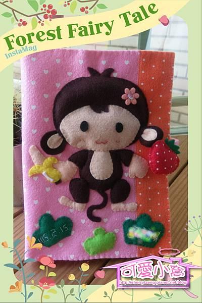 猴寶寶手冊-10-1.jpg