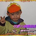 可達鴨帽子-02.JPG