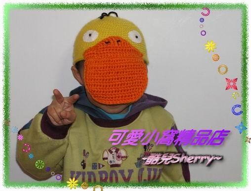 可達鴨帽子-01.JPG