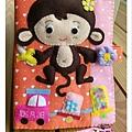 猴寶寶手冊-14-1.jpg
