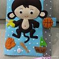 猴寶寶手冊-20-1.jpg