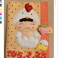 不織布-寶寶手冊-雞寶寶-01-1.jpg