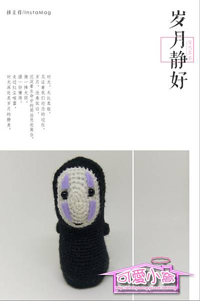 無臉男-02.jpg
