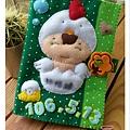 不織布-寶寶手冊-雞寶寶(男)-01-1.jpg
