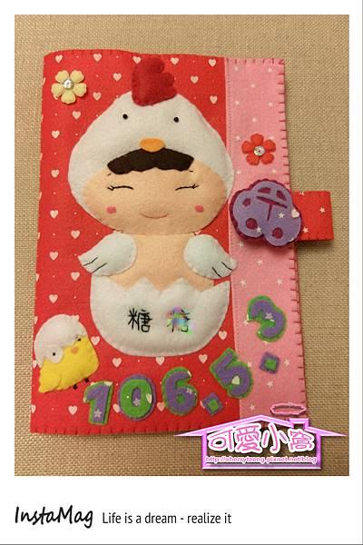 不織布-寶寶手冊-雞寶寶(女)-04-1.jpg