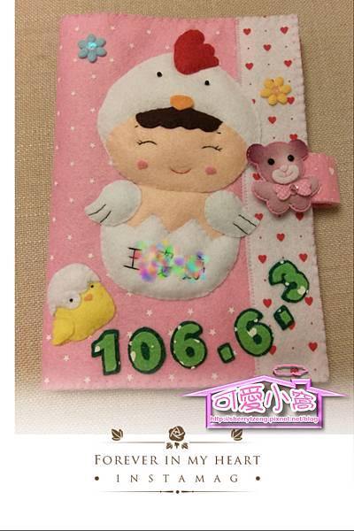 不織布-寶寶手冊-雞寶寶(女)-03-1.jpg