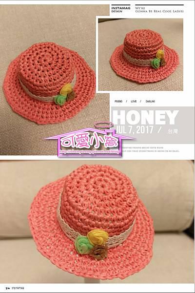 淑女帽及手提包-01.jpg