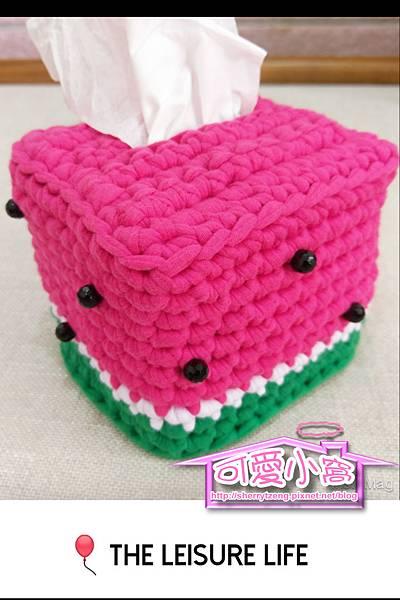 西瓜造型抽取式餐巾紙套-05.jpg