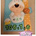 不織布-寶寶手冊-雞寶寶(男)-04-1.jpg