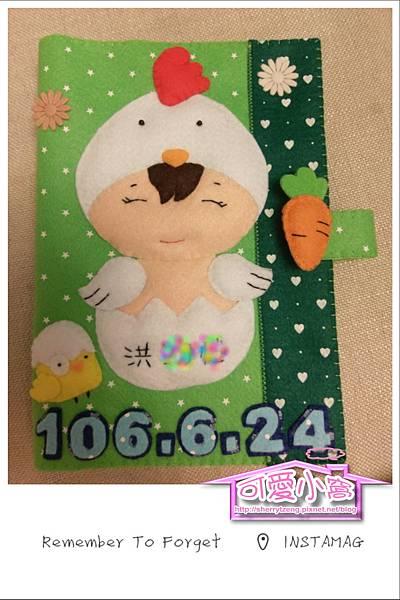 不織布-寶寶手冊-雞寶寶(男)-02-1.jpg