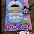 不織布-寶寶手冊-雞寶寶(女)-06-1.jpg