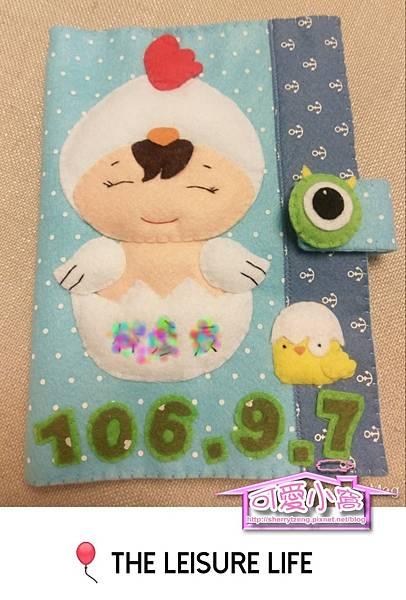 不織布-寶寶手冊-雞寶寶(男)-05-1.jpg