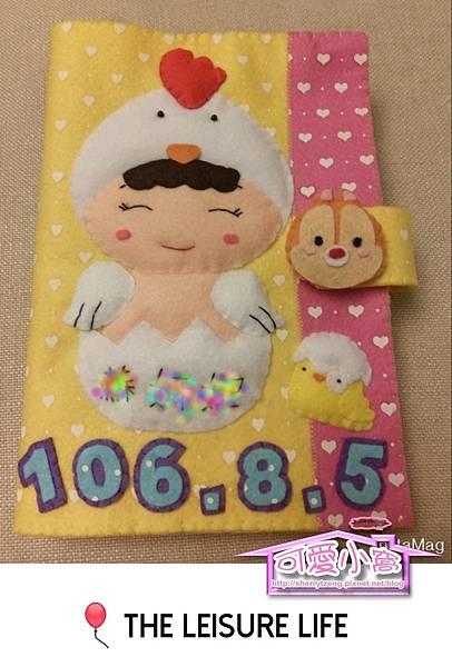 不織布-寶寶手冊-雞寶寶(女)-05-1.jpg