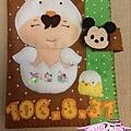 不織布-寶寶手冊-雞寶寶(男)-06-1.jpg