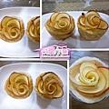 玫瑰蘋果蛋塔-01.jpg