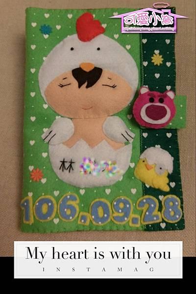 不織布-寶寶手冊-雞寶寶(男)-07-1.jpg