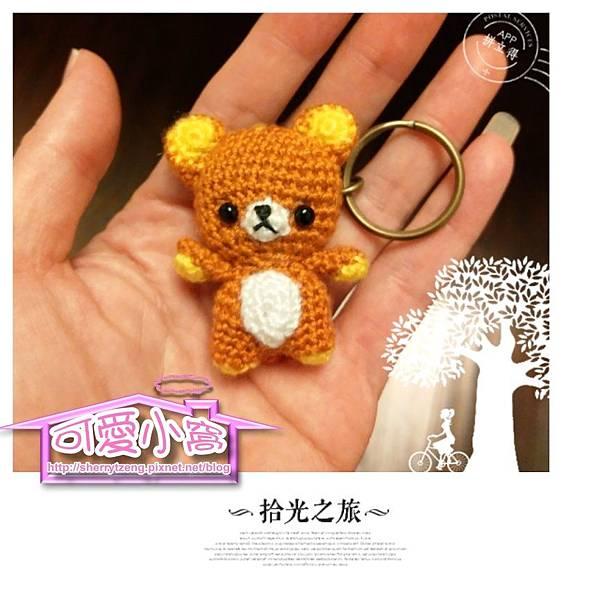 拉拉熊5cm-03.jpg