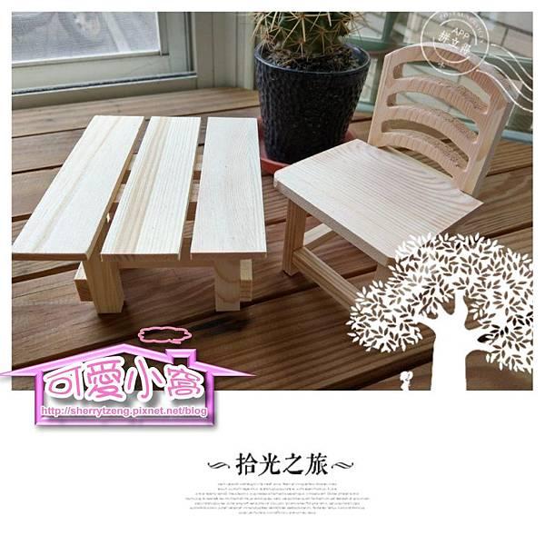 桌椅-02.jpg