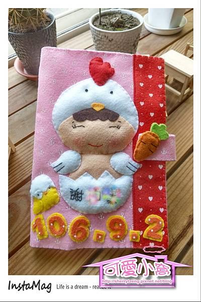 不織布-寶寶手冊-雞寶寶(女)-07-1.jpg