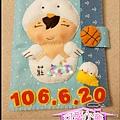 不織布-寶寶手冊-雞寶寶(男)-10-1.jpg