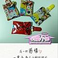 平安符袋-02.jpg