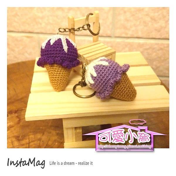 香芋紫冰淇淋-06.jpg