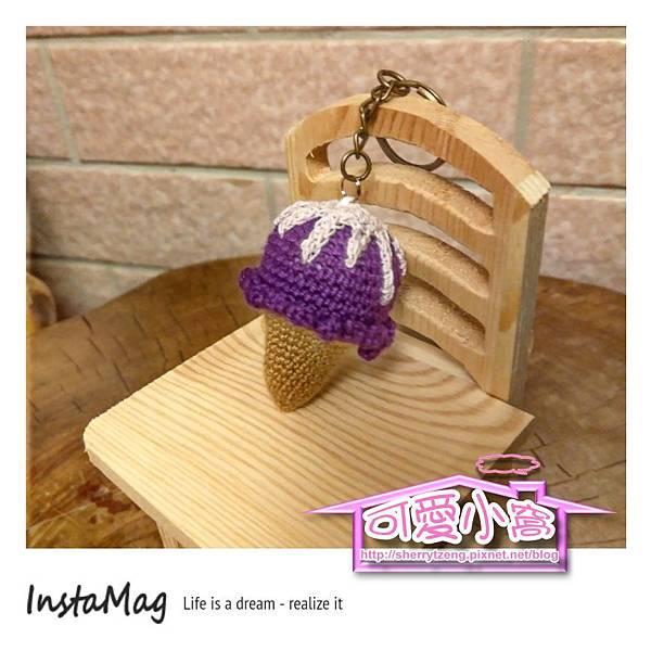 香芋紫冰淇淋-04.jpg